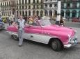 Куба 2008